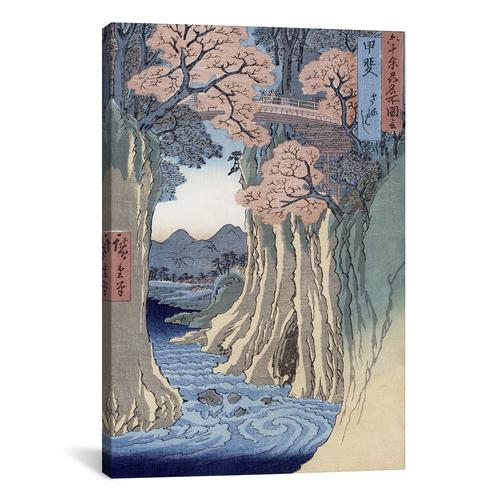 Kai, Saruhashi (Kai Province: Monkey Bridge) | Canvas Print